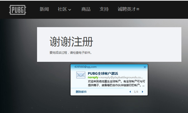 PUBG低配版绝地求生LITE端游即将推出免费撸账号 其他活动 第2张