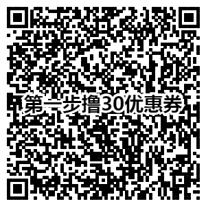 分期乐新用户秒撸60元现金 话费 Q币 2个月腾讯视频VIP等 其他活动 第5张
