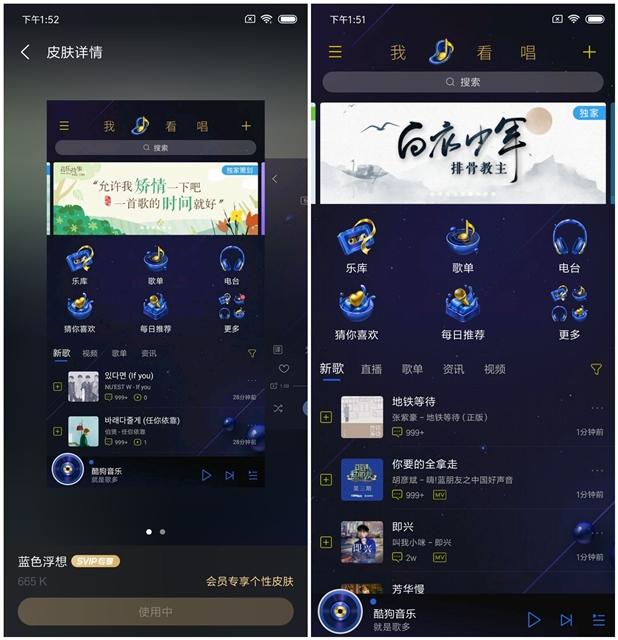 酷狗音乐 v9.1.5 最新破解版 畅想所有VIP下载的歌曲 工具软件