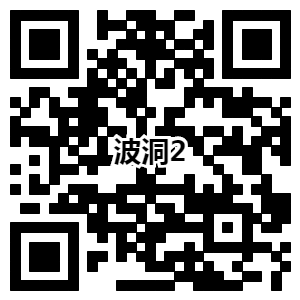腾讯波洞APP做任务领取星愿币免费兑换实物_需要自己支付邮费