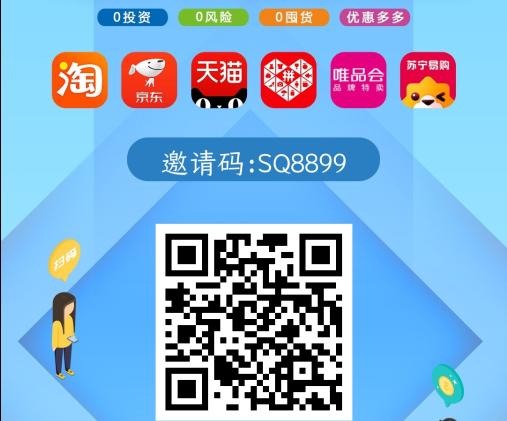 果冻宝盒是一款app,果冻宝盒也是一个平台!